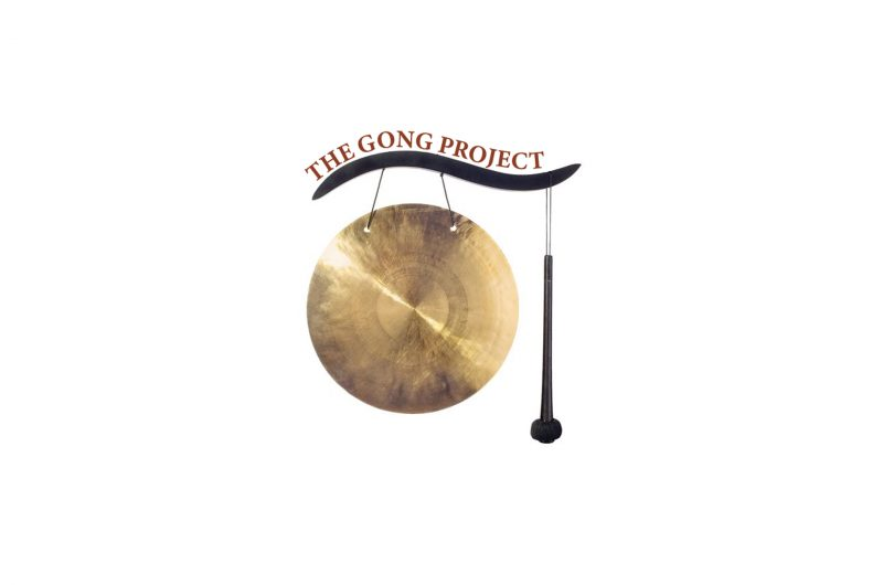 The Gong Project